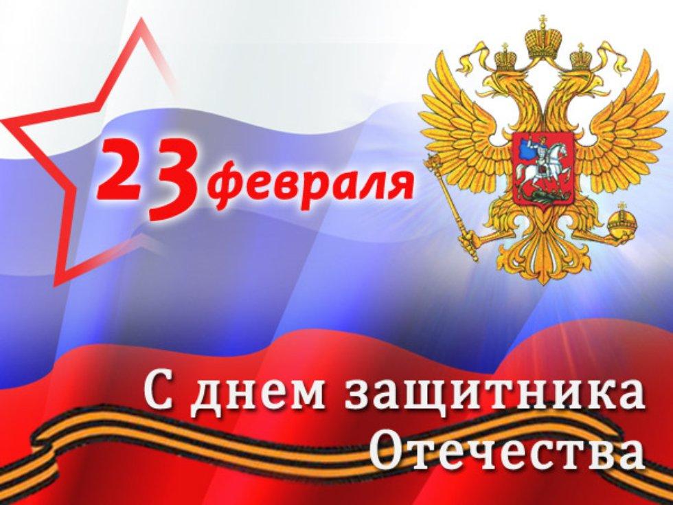 Хворостян Алексаей. Я служу России