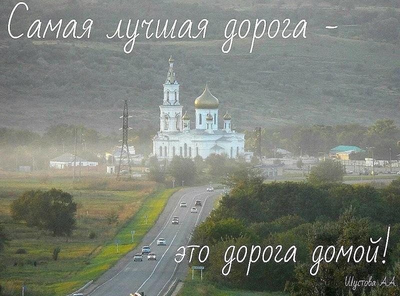 Жека (Евгений Григорьев) - Мама простит