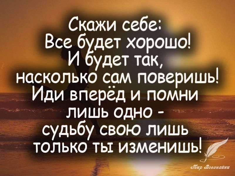 Вадим Кузема - Встал и Пошёл