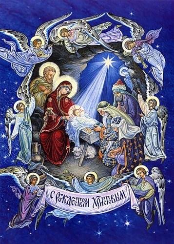 Православная группа Византия. Рождество Твое