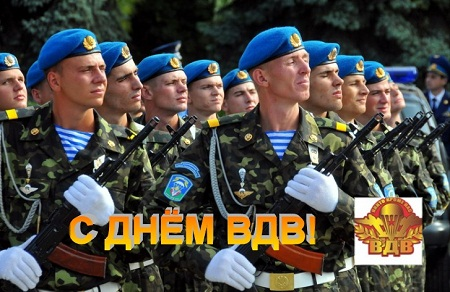 Буйнов Александр. ВДВ