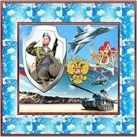 Праздники армейские