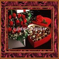 Изображение - Музыкальные поздравления для мужчин с днем рождения dlya_vseh