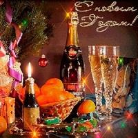 Звуковые открытки с Новым годом на телефон