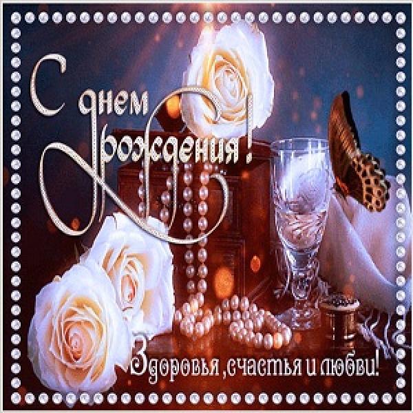 С христианская открытка с днем рождения сыну от мамы, цветами пожеланиями