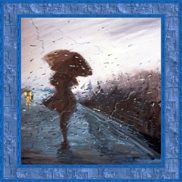 Муз открытка дожди шальные дожди